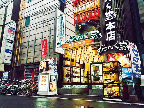 http://www.0909j.com/pdata/kouchi/orankuya/shopphoto/1448885033.jpg